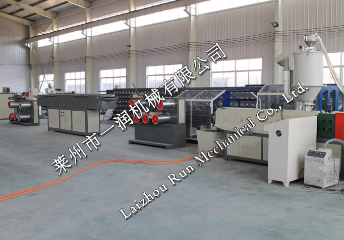 PPPE Flat Yarn Production Line