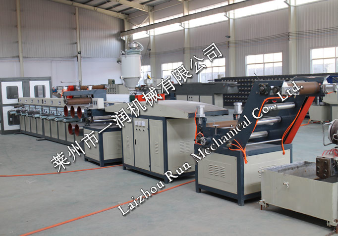 Cable Filling film Production Line